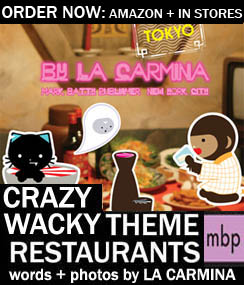 Crazy Wacky Theme Restaurants Tokyo book by La Carmina, cute Japanese maid cosplay cafes