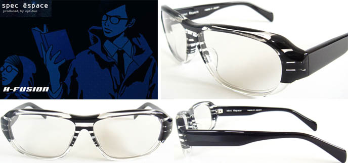 Spec Espace glasses with black and white zebra stripe frames. New, hot Japanese brand designer eyeglasses.