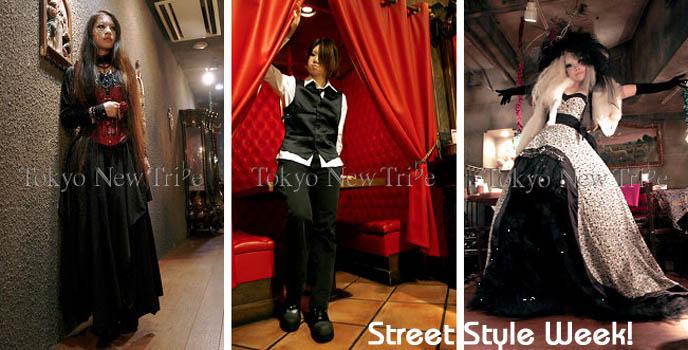 Christon Cafe in Shibuya, Japanese Goth Vampire style. Elegant kodona and ouji, dandy fashion in Harajuku. Tokyo Goth clothing, elegant rococo and Victorian fashion.