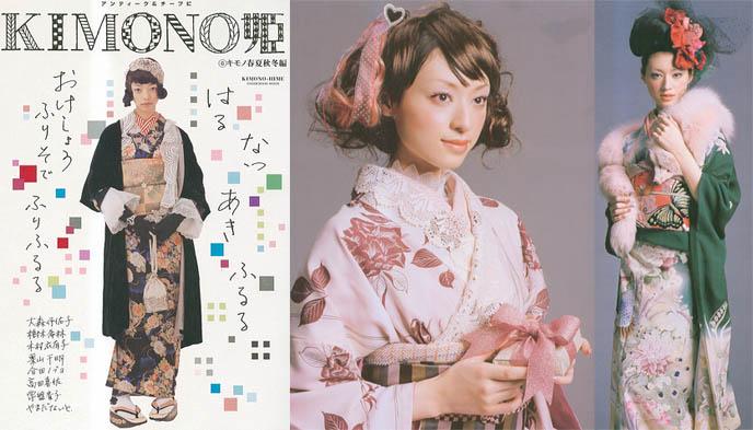 Wa Lolita, Kimono Hime magazine. Modern kimonos in Tokyo, Japan. Kimono fashion, geisha makeup costumes and hair on pretty Japanese girls.