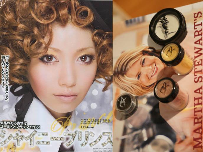 gothic lolita Kera magazine makeup. Japanese latest fashion and style in women's magazines. Martha Stewart cooking school book.