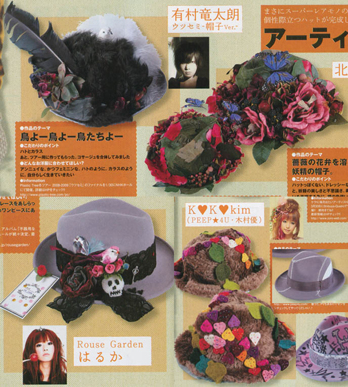 Cool punk fedoras, Tokyo Kera magazine clothing and accessories. Goth hats, wild hats with skulls, feathers, birds, flowers.