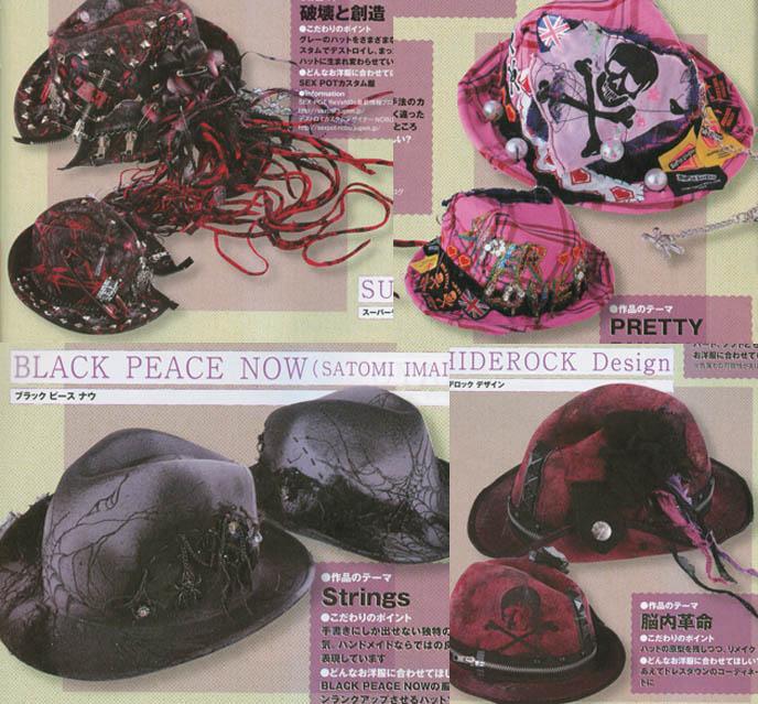 Gothic Lolita hats by Sex Pot Revenge, Super Lovers, Black Peace Now, Hiderock Design
