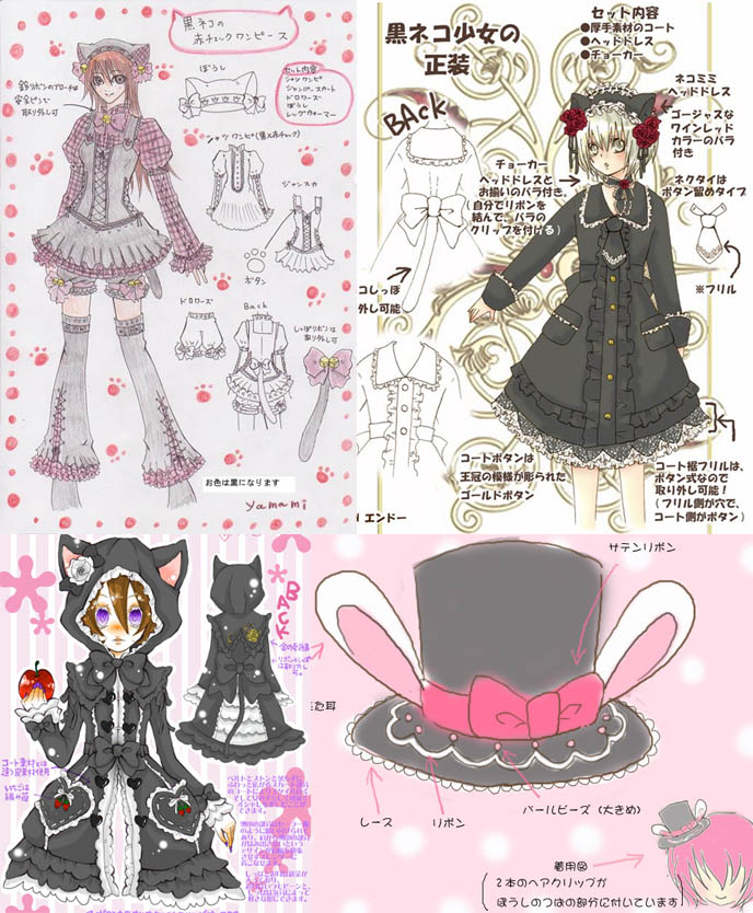 Cosplay outfit drawing, cat ears and rabbit ears hat, coat from Bodyline. Gothic Lolita illustration, fashion design contest from Tokyo Japan.