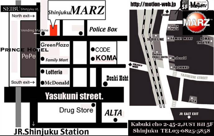 Club Marz, Tokyo nightclub in Shinjuku. Midnight Mess club night, Tokyo Dark Castle, Midnight Necropolis with DJ Taiki, Sisen, Chihiro.