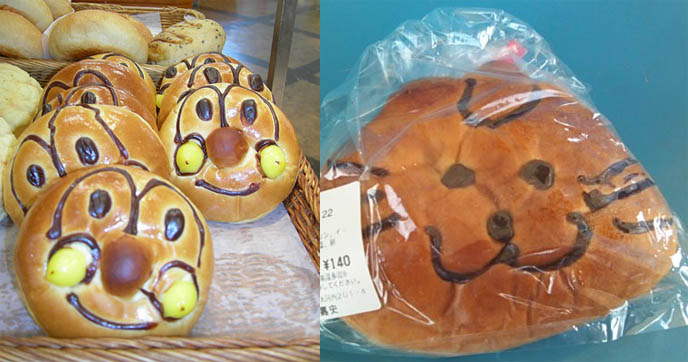 Anpanman bread, cute faces on bakery pastries from Japan. Cat face snack, Hello Kitty food and cooking.