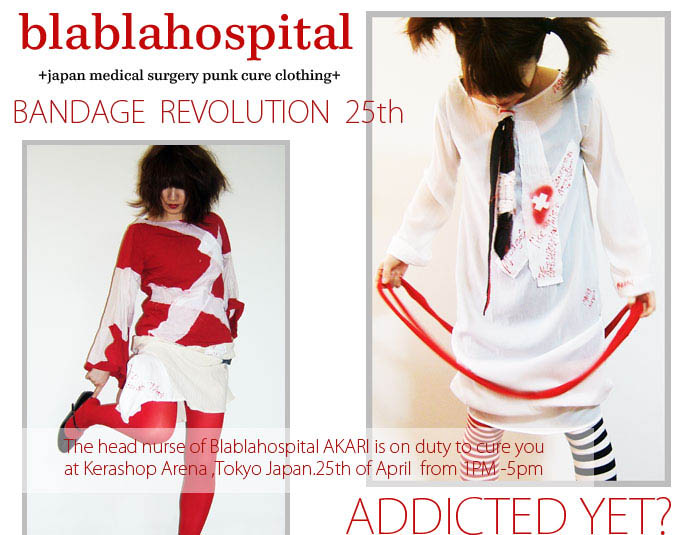 Blablahospital nurse costume, bloody medical nurses hats and coats, guro lolita punk Japanese street fashion from Tokyo Japan. Kera Shop Arena designer meeting