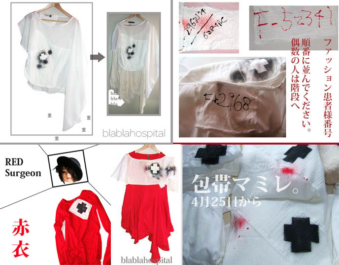 Blablahospital Japanese bloody Lolita, guro punk clothing, patches, nurse and medical costumes.