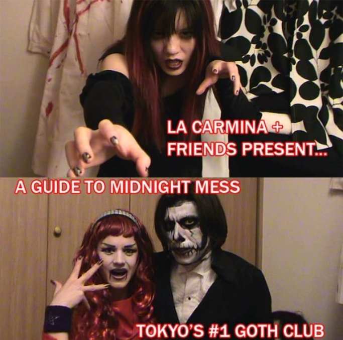 Japanese drinking age, dress code for goth party, Tokyo clubbing photos, video, crazy nightlife cyber fetish bondage suspension, S&M Japanese girls.