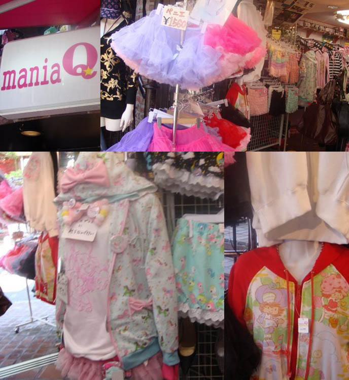 Shop for women's clothing in Tokyo Japan, Harajuku Girls store, puffy ballerina skirts and pastel 1980s girl's clothing. Fairy Kei fashion, Mania Q shop or boutique in Harajuku.
