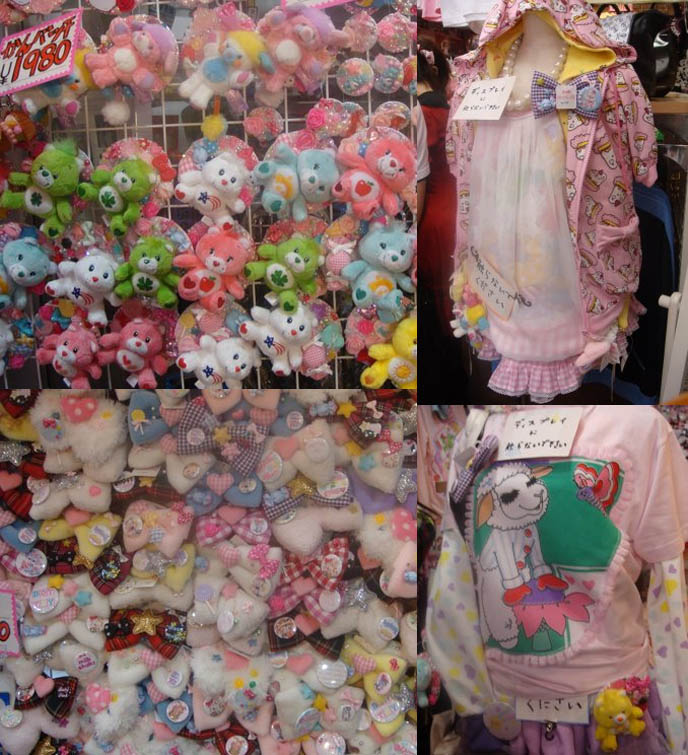 Care Bears pins, big bow plush brooches with heart and star charms, baby girl retro 1980s fashion. Spank, Fairy Kei street style Shop for women's street designer clothing in Tokyo Japan, Harajuku Girls Gwen Stefani style photos.