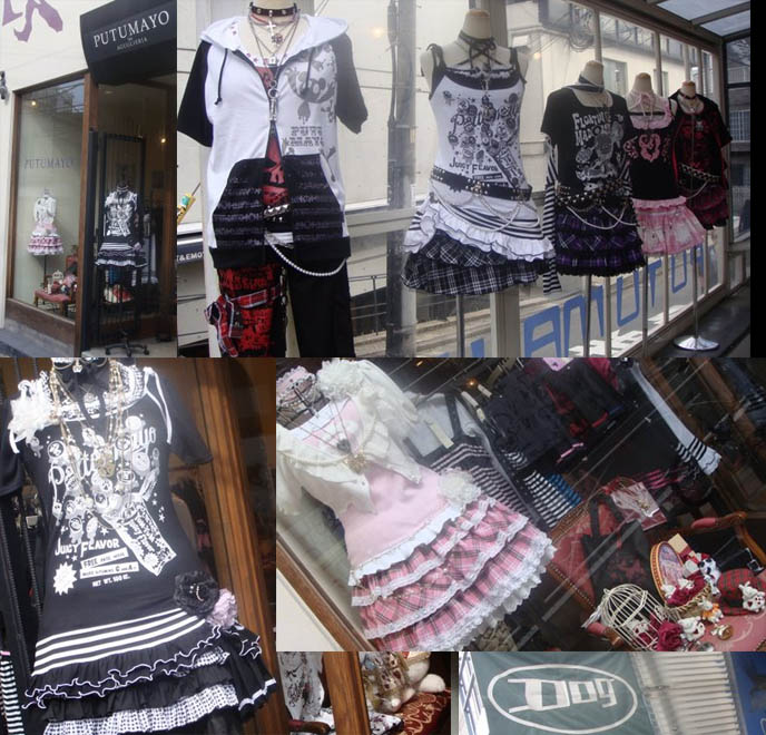 Harajuku shopping, Putumayo Lolita dresses, pretty frilly sweet loli clothes. Dog cyber vintages store in Tokyo Japan.
