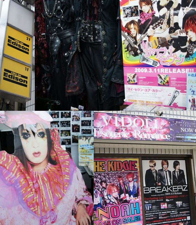 Visual Kei music stores Shinjuku, Edison famous Japanese CD music shop, Vidoll, Versailles J-rock band.
