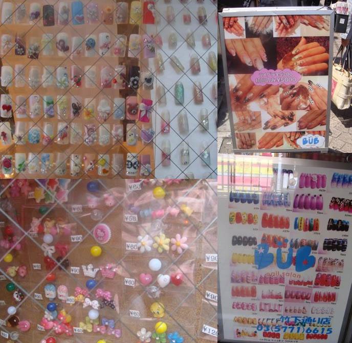 SHIBUYA AND HARAJUKU NAIL ART: JAPANESE DECORATED & PAINTED STICK ON ...