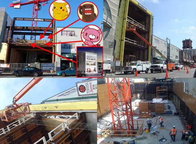 J-pop Center San Francisco, New People World shopping complex building, Japanese fashion, anime and manga shops, stores, VIZ cinema.