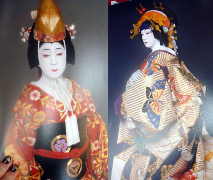 Japanese Kabuki Costumes Tokyo Kabuki Plays Japanese