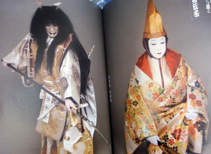 Japanese kabuki clown and demon masks, stage theater costumes. Crossdressing Japanese, man wearing geisha costume or outfit, Tokyo kabuki plays, Bando Tamasaburo. Gold flowers kimono.