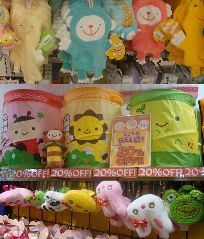 Tokyo character good stores, where to buy cute Japanese stationery and toys. Monkey bath scrub, animal laundry baskets, kids and baby designer furniture and home decor, decor kawaii hair accessories with faces.