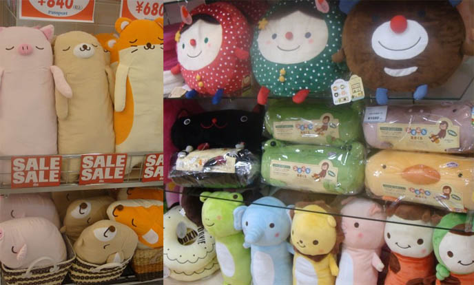 Japan buy cute pillows, shopping for Sanrio character goods, sleepy animal plush toys and pillows, Japanese home decoration and interior design, childrens bedroom decoration ideas kawaii.