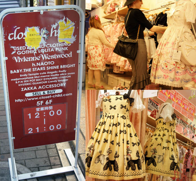 Japanese vintage shopping, buy secondhand women's clothing in Tokyo, Shinjuku Closet Child, cheap Gothic Lolita dresses, where to buy designer discount fashion in Japan. Vivienne Westwood, poodle skirt print Sweet Lolita dress.