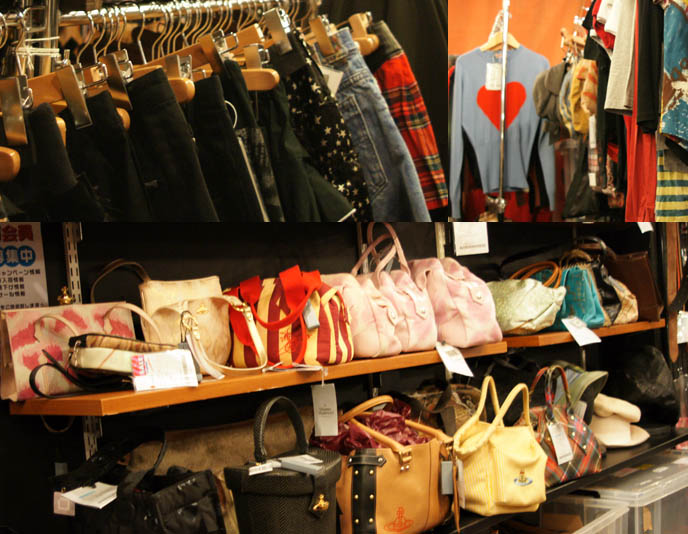Vivienne Westwood rare purses, heart sweater. Locations, guide and map for Japanese vintage shops, buy secondhand women's clothing in Tokyo, Shinjuku Closet Child, cheap inexpensive Gothic Lolita dresses, where to buy designer discount fashion in Japan.