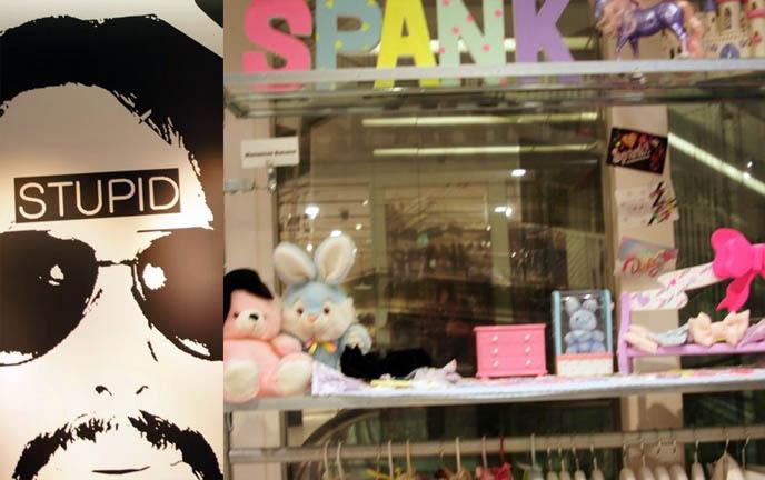 Spank World fairy kei shop, Harajuku Girls, 1980s pastel colors Care Bears vintage toys. Marui One department store in Shinjuku, Tokyo, Japan. Bright neon signs, lights at night, city life, nighttime photography scene of Shinjuku. Cute kawaii clothing store and shopping.