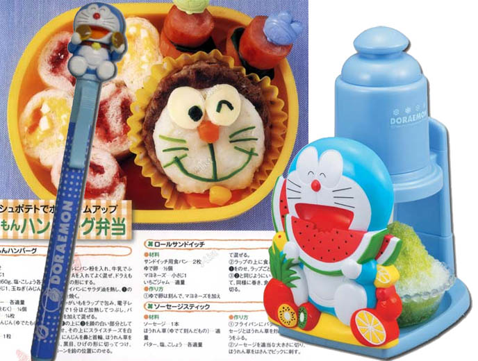Doraemon cat watermelon ice maker, blue Japanese kawaii cat character, Doraemon pen with cute kitty face, charaben cute cooking bento box decorated like smiling cat