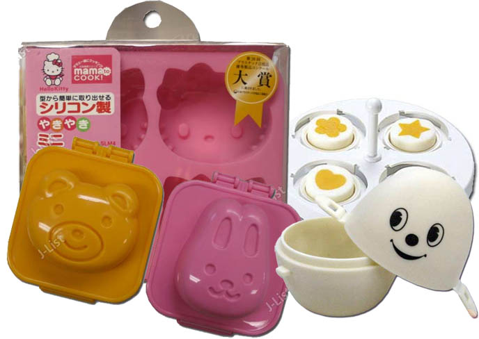Cute bento egg shapers and molds, adorable character faces, egg holders for kid's school lunch box, accessories and fun kawaii bento equipment, Cute Yummy Time recipe book by La carmina. how to make shaped eggs, Japanese cooking trend
