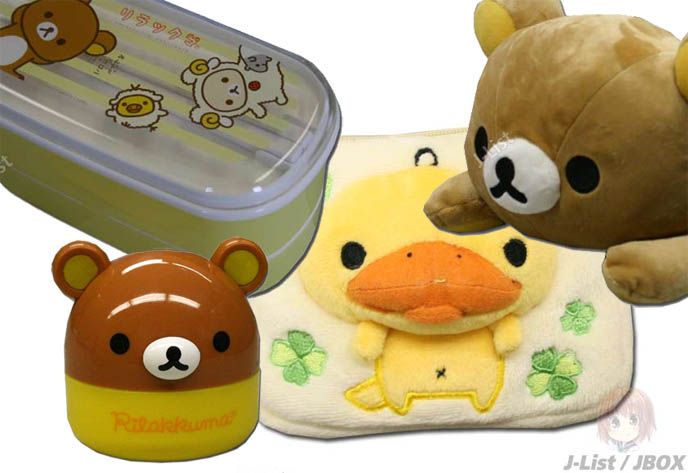 Cute Rilakkuma character goods from Japan, San-X bear and yellow chick or duck, kawaii stationery, bento boxes, stuffed teddy bear toys from Tokyo
