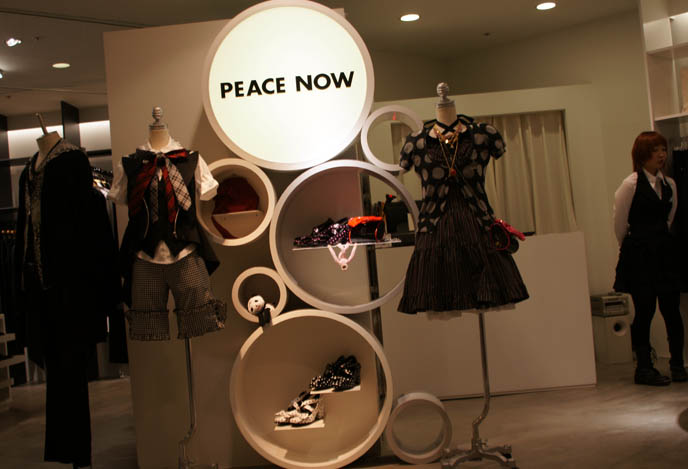 Peace Now store in Marui One Shinjuku, Gothic Lolita designer fashion, puff petticoats, bell shaped skirts, polka dot tops. Where to buy Japanese women's clothing, cute stores in Tokyo Japan, shopping map.