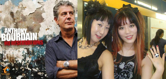 Anthony Bourdain in Tokyo Japan, No Reservations episode. Ishinohana, Piano Bar in Shibuya, Sukiyabashi Jiro best sushi in the world. Japanese cute Goth girls, Tokyo Gothic Lolita models
