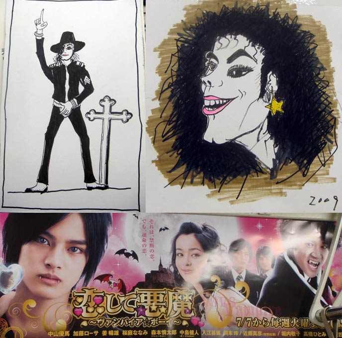 MaruiOne Shinjuku, marui young, quolomo hello kitty t-shirts, mondrian hello kitty sanrio, designer fashion tees Japan, Tokyo anime girl graphic drawing, cute kawaii images.