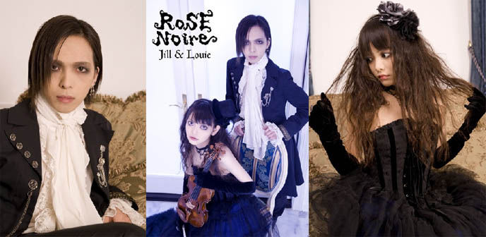 Rose Noire gothic lolita band, egl, elegant goth aristocrat fashion and music, japanese goth bands, darkwave, Electro Psychedelic / Goth Techno / Alternative, goth industrial nightlife in Tokyo Japan