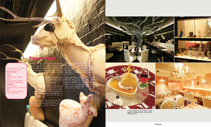 Dead deer heads mounted on walls, Princess Heart themed restaurant in Ginza, Snow White, Cinderella, Sleeping Beauty food, decorated desserts, Japanese interiors of restaurants, Diamond Dining, Crazy weird wacky Tokyo theme restaurants, japanese maid cafes.
