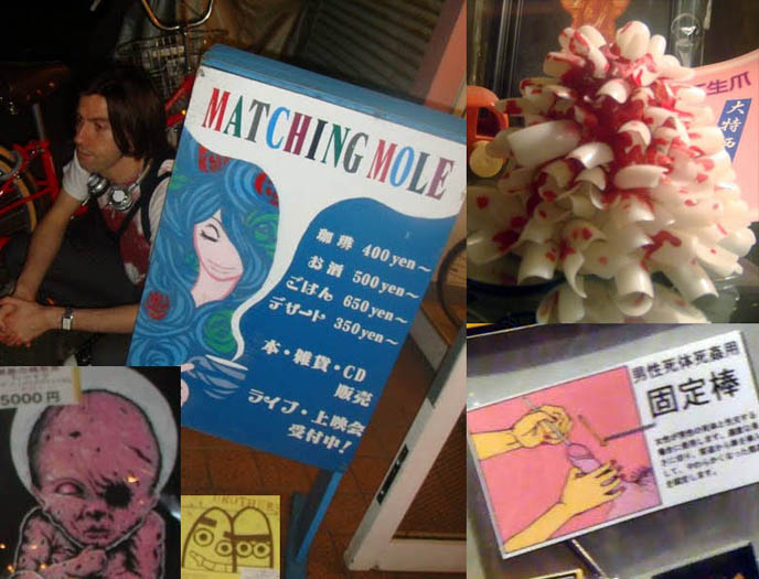 Matching Mole bar in Koenji, weird David Cronenberg and David Lynch bars and clubs, hentai art, fingernails bloody sculpture, odd restaurants Japanese otaku cafes, nakano Broadway mall, anime manga cosplay stores