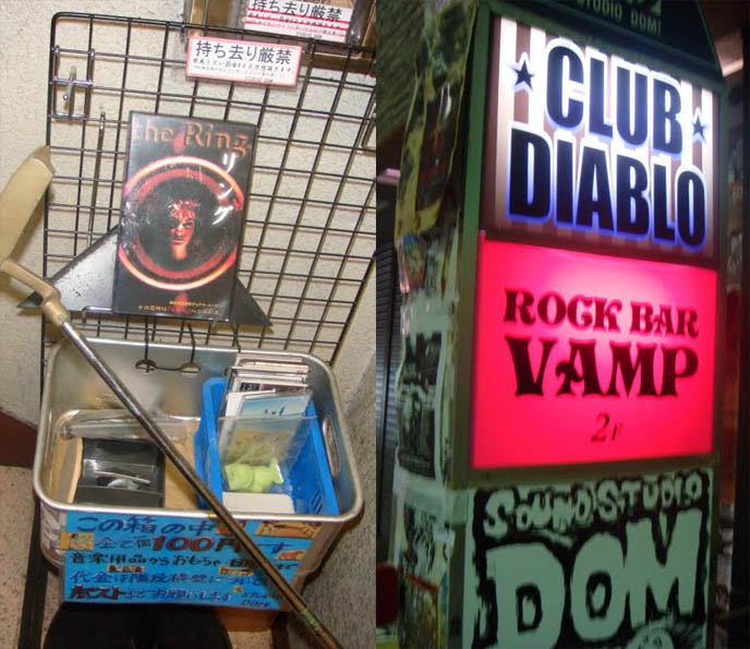 Koenji bars and clubs, The Ring DVD cover Japan, 100 yen grab bin, golf club, Diablo, Rock bar vamp, sound studio dom, Japanese rock alternative music clubs, otaku restaurants and nerd cafes, nakano Broadway mall, anime manga cosplay stores, nightlife in Japan