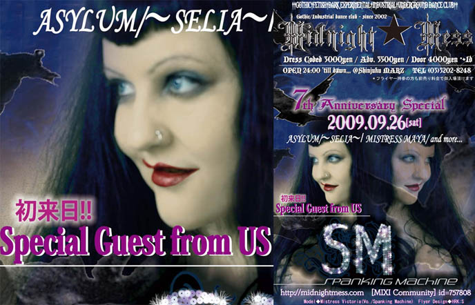 Tokyo Goth clubs, crazy Japanese nightlife, best places for Gothic Industrial music and DJS in Tokyo Japan, Shinjuku Marz, Midnight Mess, Spanking Machine performance live, cute Japanese Goth girls