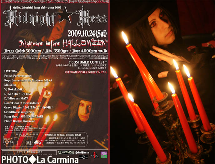 Tokyo Halloween parties, where to go for best Goth clubs, Japanese vampires, crazy Japanese nightlife, popular top places for Gothic Industrial music and DJS in Tokyo Japan, Shinjuku Marz, Midnight Mess, Spanking Machine performance live, cute Japanese Goth girls
