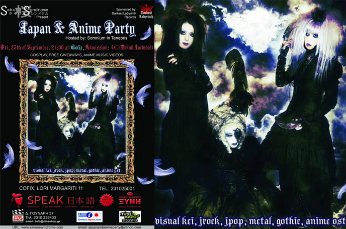 Greece Goth clubs, Japan Anime party European nightlife, best places for Gothic Industrial music and DJS in Athens, cosplay meetups, conventions, events in Europe, Sakura Syndrome