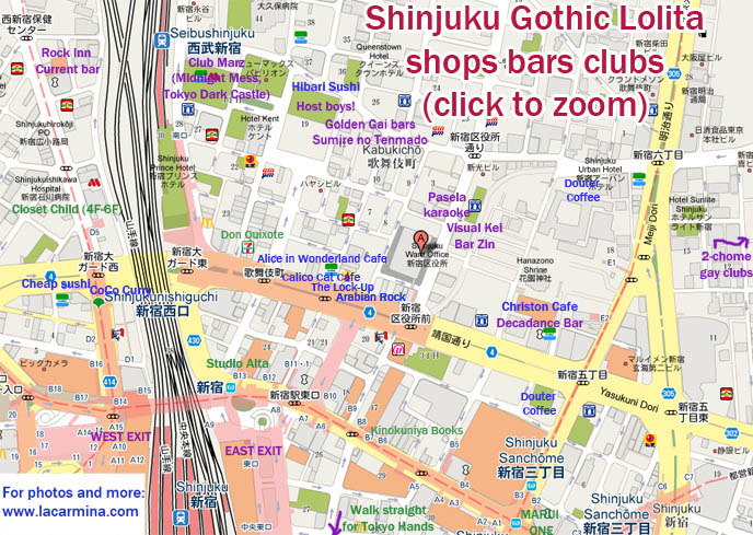 Sweet Lolita shopping guide, where to buy Gothic Lolita womens designer clothing in Tokyo Japan. Marui one department store in Shinjuku, trendy ladies fashion, cute Japanese girls.