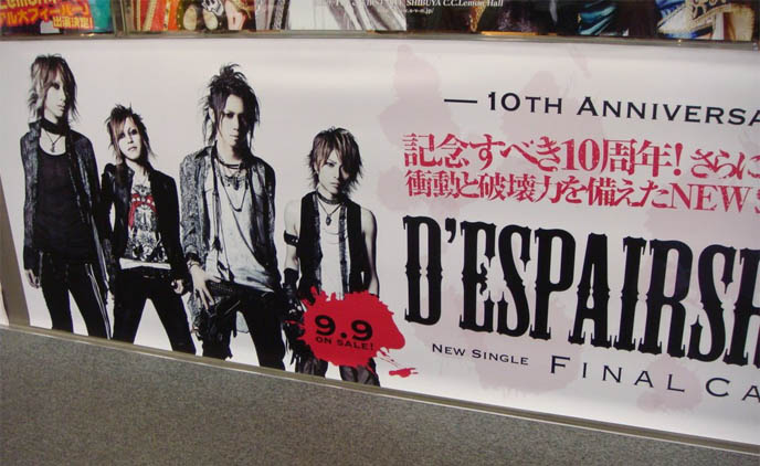 D'espairs Ray new album, 10th anniversary cd, Visual Kei music stores in Harajuku, J-rock and J pop idol photos, memorabilia in Tokyo japan, Visual kei hide, X Japan, Gackt merchandise, cds and souvenirs, rare vinyl, Nightmare Japanese band