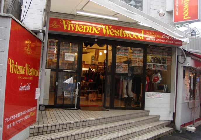 0af99dc243 Closet Child vivienne westwood used clothing, vintage store and museum for  Westwood punk 1970s fashion