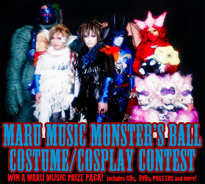 Maru music, visual kei DVDs and Cds, buy albums by J-rock bands, visual kei artists, VK cosplay contest, marumusic, an cafe new CD BB Parallel World, downloading visual kei band singles PV