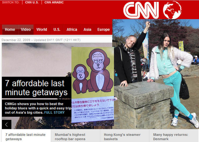 cnngo writer La Carmina, 7 last minute getaways, scary monkey poster in japan, hiking in funny outfits, climbing mount Takao, vacations to Mt Fuji and Japan Tokyo mountains, CNN logo, Travel CNN guides