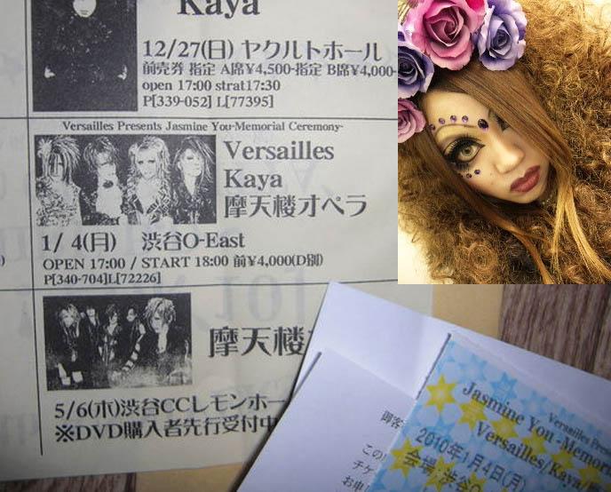 JASMINE YOU MEMORIAL CONCERT: VERSAILLES, KAYA, MATENROU OPERA. REVIEWS & PHOTOS OF SHIBUYA VISUAL KEI JROCK CONCERT TO HONOR THE DEPARTED BASSIST. japanese rock music performance, hizaki, teru, guitarist of vk group versailles, shibuya o east, cause of death of jasmine you, visual kei hair makeup cosplay