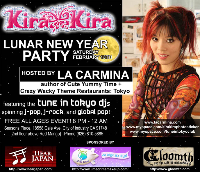 FEB 13, 2010, COME TO MY PURIKURA STICKER PICTURES BOOTH LUNAR NEW YEAR PARTY IN LA! SISEN & SELIA US CONCERT TOUR, Harajuku fashion and Cute Food blogger La Carmina, Tune in Tokyo DJs, cute visual kei boys, Japanese gothic street style, Hear Japan, Lime Crime, and Gloomth, J-Pop, J-Rock, and Global Dance Pop, puricute, los angeles parties, Japan and anime events and music, concerts