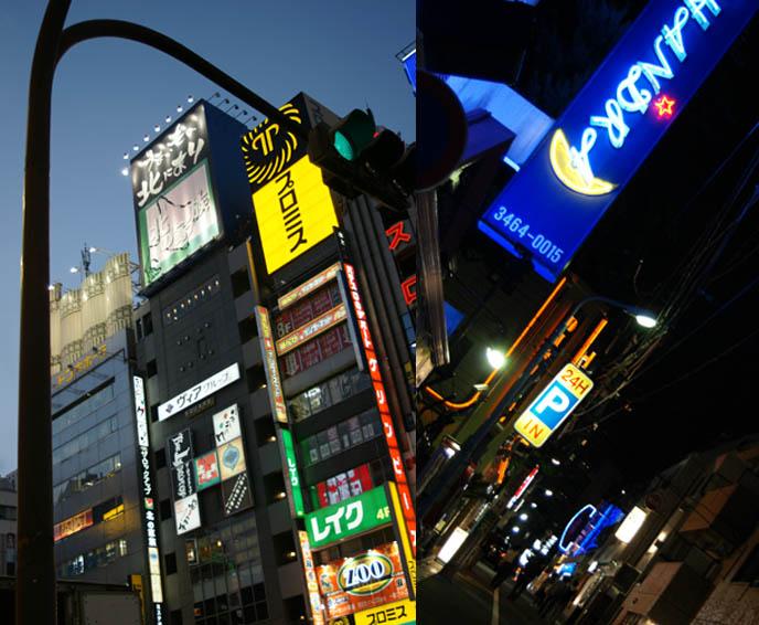 shinjuku at night, neon signs, tokyo streets busy, glowing signs, BLUE TOKYO: COOL NIGHTLIFE PHOTOGRAPHY. JAPAN AFTER DARK, GLOWING NEON LIGHTS, WALRUS & HIS BUCKET. jpop cosplay Japan, world's weirdest strangest restaurants