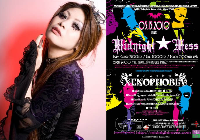 japanese mistress, dominatrix, fetish performer, rope tying lessons, goth party, goth events in tokyo japan, midnight mess, PHOTOS OF JAPANESE YOUTHS, LOLITAS STREET STYLE. cool tokyo, weird japan