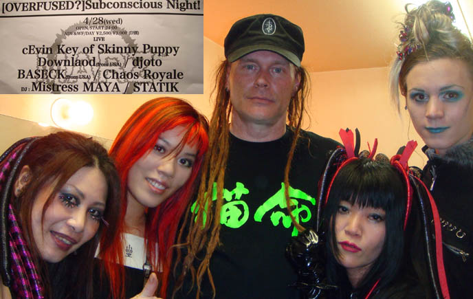 CEVIN KEY OF SKINNY PUPPY, famous goths, industrial artist, dj, skinny puppy singer leader, performance in japan, tokyo GOTHic INDUSTRIAL PARTY: ANTI-FEMINISM, PSYDOLL, MISTRESS MAYA, LUKE OF CHAOS ROYALE.