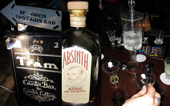 TOKYO ABSINTHE: BAR TRAM IN EBISU. WHERE TO FIND JAPANESE ABSINTHE, LEGAL LIQUOR IN JAPAN. maps, directions, guide to absinthe bars in tokyo, goth clubs and cool unique bars, transsexual bars and parties, gothic harajuku style hair makeup